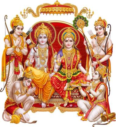 Jai Ram Ji I जय श्री राम